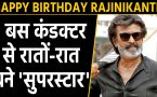Superstar Rajinikanth celebrates his 69 birthday on diffrent style