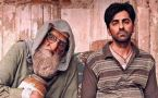 Gulabo Sitabo Movie Review: Amitabh Bachchan | Ayushmann Khurrana | Shoojit Sircar