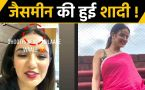 Jasmin Bhasin secret marriage, Photo goes viral