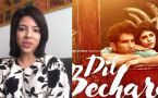 Dil Bechara had made me emotional, I still can't believe it, says Rumana Molla Exclusively