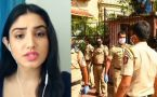 Donal Bisht On Sushant Singh Rajput's demands CBI Enquiry won't be affected here is why.