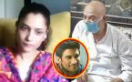 Sushant case:  Ankita Lokhande says  Sushant's father did not have his new phone number