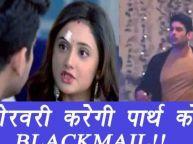 Dil Se Dil Tak: Shorvari to BLACKMAIL Parth