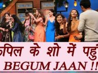 The Kapil Sharma Show: Vidya Balan and the cast promotes BEGUM JAAN on the show
