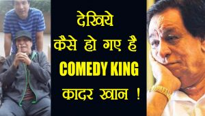 Kader Khan LOOKS TERRIBLY ILL in these pictures; Watch  FilmiBeat