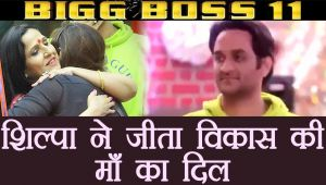 Bigg Boss 11: Vikas Gupta's Mother HUGS Shilpa Shinde