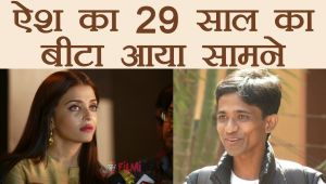 Aishwarya Rai Bachchan is my mother, Claims 29 Year Old Andhra Youth  FilmiBeat