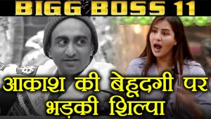 Bigg Boss 11: Shilpa Shinde gets ANGRY at Akash INFRONT of Hina Khan ; Here's Why  FilmiBeat