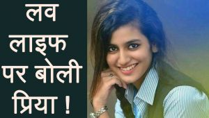 Priya Prakash Varrier OPENS UP on her LOVE LIFE !