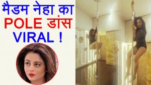 May I Come In Madam Actress Neha Pendse POLE DANCE video goes VIRAL