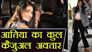 Athiya Shetty SPOTTED outside Salon in Causal Avtaar; Watch Video