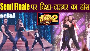 Super Dancer 2 Semi Finale: Disha Patani, Tiger Shroff Dances On Mundiyan  Of Baaghi 2 - Filmibeat