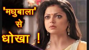 Drashti Dhami Files Serious Complaint Against Makers Of Madhubala For Cheating !