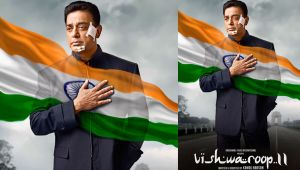 Vishwaroopam 2 Film Review: Kamal Haasan's spy drama leaves you Disappointed  FilmiBeat