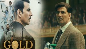 Gold Movie Review: Akshay Kumar & Mouni Roy's inspirational movie marks it's presence  FilmiBeat