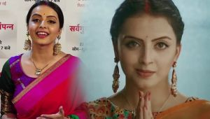 Ek Bhram Sarvagun Sampanna: Shrenu Parikh talks about her role in show; Watch video