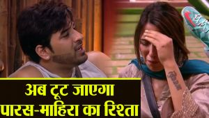 Bigg Boss 13: Paras Chhabra & Mahira Sharma's relation will break After Sidnaz!