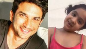 Sushant Singh Rajput's little Fan gives Tribute to him; Check Out Video