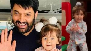 Kapil Sharma's daughter Anayra dances on Honey Singh track goes viral; Watch video