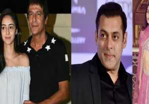 Salman Khan to LAUNCH Chunky Pandey's daughter Ananya Pandey