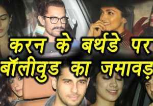 Karan Johar Birthday Bash Katrina Kaif Aamir Deepika  UNCUT