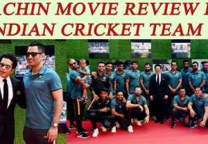 Sachin A Billion Dreams : REVIEW by Indian Cricket Team