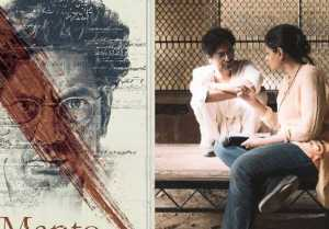 Manto First Poster Out, Nawazuddin Siddiqui sports intense look