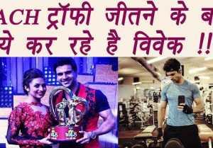Divyanka Tripathi's Husband Vivek Dahiya Shares GYM SELFIE