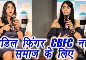 Lipstick Under My Burkha middle finger poster is for Society, not for CBFC: Ekta Kapoor