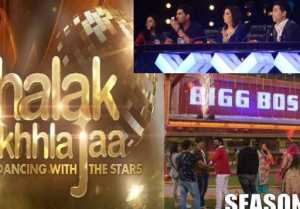 Bigg Boss 11 will be AIRED before Jhalak Dikhlaja and India's Got Talent show