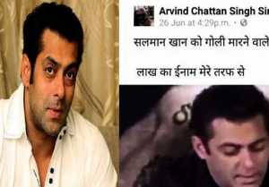 Salman Khan and Rahul Gandhi get LIFE THREAT