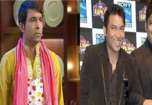 Kapil Sharma Show: Chandan Prabhakar COMES BACK on the Show