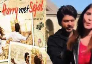 Shahrukh Khan to meet REAL SEJAL in Ahemdabad for Song Launch