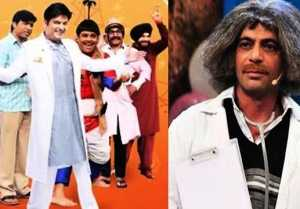 Kapil Sharma Show : Sunil Grover REMOVED from NEW POSTER