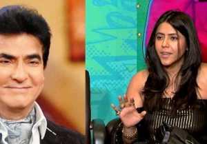 Ekta Kapoor says, मेरे पापा Jeetendra नहीं देखते मेरी कोई Film; Watch Video