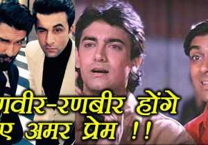 Ranbir Kapoor and Ranveer Singh to be in ANDAZ APNA APNA