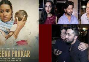 Haseena Parkar CELEB REVIEW  Shraddha Kapoor  Siddhanth Kapoor  Apoorva Lakhia