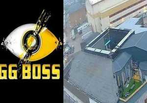 Bigg Boss 11 HOUSE FIRST look Out !