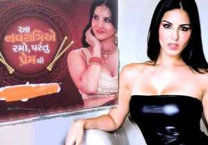 Sunny Leone in MAJOR TROUBLE because of Navratra POSTER