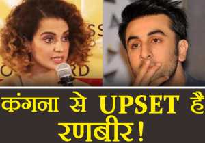 Ranbir Kapoor is UPSET from Kangana Ranaut, AVOIDS her at a party
