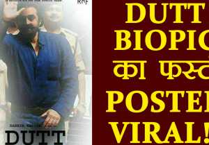 Ranbir Kapoor's Dutt Biopic FIRST POSTER LOOK goes VIRAL; Watch  FilmiBeat
