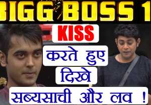 Bigg Boss 11: Luv Tyagi  Sabyasachi Satyapathi CAUGHT KISSING in Smoking area  FilmiBeat