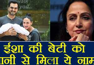 Esha Deol, Bharat Takhtani baby daughter gets beautiful name from Hema Malini