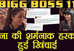 Bigg Boss 11: Hina Khan slammed for giving Dinchak Pooja a Disrespectful Welcome