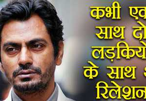 Nawazuddin Siddiqui Biography: I came to girl for my own needs
