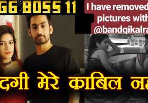 Bigg Boss 11: Bandgi Kalra's boyfriend Dennis Nagpal breaks up with her