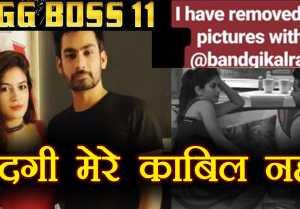 Bigg Boss 11: Bandgi Kalra's boyfriend Dennis Nagpal breaks up with her