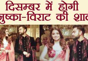 Virat Kohli and Anushka Sharma getting married by the end of this year!