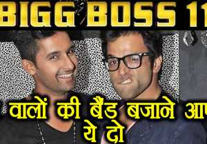 Bigg Boss 11: Ravi Dubey  Rithwik Dhanjani to ENTER the house  FilmiBeat