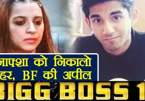 Bigg Boss 11: Benafsha BF Varun Sood APPEALS FANS to VOTE OUT Benafsha